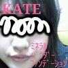 KATE  ファンデーション by あきのしん。さん