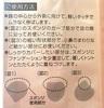 2020-01-28 17:07:30 by 水無月サクラさん