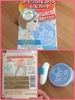 IMG_5806.JPG by ♪ちゃび♪さん