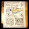 IMG_6548.JPG by ♪ちゃび♪さん