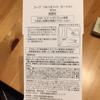 3D4E1950-7A1E-4978-BDB9-2689CDF47D67.jpeg by ♪ちゃび♪さん