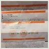 0EA079C9-8B40-4F0C-BEC0-494239B021E7.jpeg by ♪ちゃび♪さん