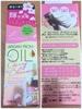65C94079-9D83-486A-B763-F72350F2180E.jpeg by ♪ちゃび♪さん