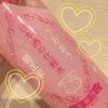 75FA535C-2557-473D-B39F-EBEC4D667AE5.j… by ♪ちゃび♪さん
