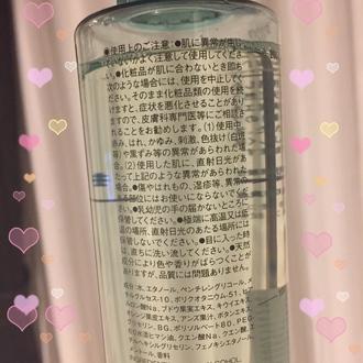 by ♪ちゃび♪さん の画像