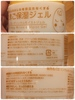 C4AC5214-4751-434D-A59B-BB9D41604297.jpeg by ♪ちゃび♪さん
