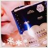 0635E6DF-B43D-44DF-AFC8-B144A0CA137E.j… by ♪ちゃび♪さん