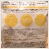 AEB49607-6A12-416B-B8A1-FD901F389109.jpeg by ♪ちゃび♪さん