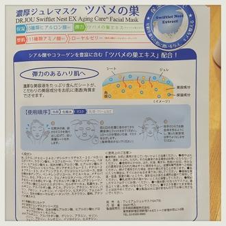 ADA175C6-A46B-4AD2-8037-FA724285A5DF.jpeg by ♪ちゃび♪さん