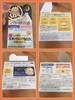 D15FFE56-141E-4F5C-9C24-FE108CCA2939.j… by ♪ちゃび♪さん