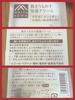 411CA800-F566-4F6D-9F50-5D29625993C5.j… by ♪ちゃび♪さん