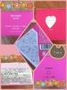 8C9E705E-68A8-41CE-96BA-80402855A1FE.jpeg by ♪ちゃび♪さん