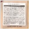 17E15F35-9F52-4B15-AEBF-0447078F1F12.j… by ♪ちゃび♪さん