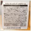 F6163B2C-DE7E-41DB-BA11-D5F284422055.jpeg by ♪ちゃび♪さん