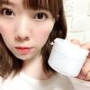 D700852B-6B9F-46D0-B… by ☆ペリ☆エさん