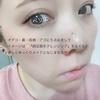 87BAF1AF-BAF8-4344-9… by ☆ペリ☆エさん