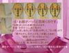 2014-03-18 01:45:13