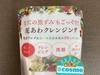 2020-12-20 14:04:42 by げちゃぽさん