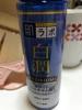 DF32EB59-9910-45B6-8B99-CBD2A91243C3.jpeg by mameki56さん