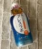 ブレスラボ / 薬用イオン洗口液 ブレスラボ マウスウォッシュ(by ひろ26さん)
