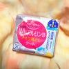 2016-08-03 18:34:52 by さいか(´`)さん