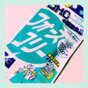 2013-01-20 08:56:50 by みゆきりん***さん