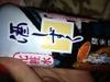 2012-12-12 19:41:30 by えり1218さん
