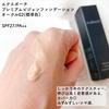 118CFEFD-F539-4595-B650-C703B7A0F728.jpeg