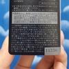 20210618_012409.jpg by yukimaru★彡さん