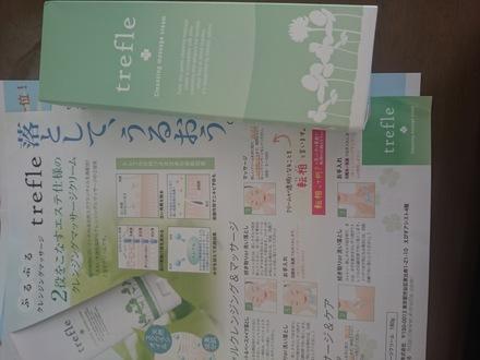 15384491192362021341749.jpg by さっっちぃ〜さん