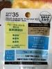 C57890C6-06E9-43BC-AF68-6D0D09C2442C.jpeg by 無気力系女子さん
