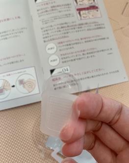 2019-08-05 16:51:05 by ハピショコラさん
