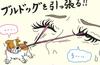 2015-04-20 午後9:11:44 by はるちゃんちゃんさん