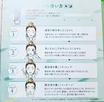 IMG_20210922_192816_422.jpg by MOCO! さん