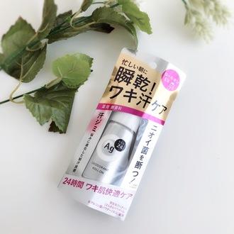 デオドラントロールオンEX (無香料) / エージーデオ24 by よーこりん777さん の画像