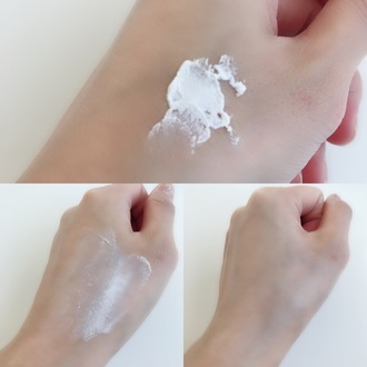 化粧下地 の画像