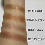 2020-04-14 20:57:28 by Malumaru さん