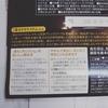 2020-07-03 12:31:54 by すか★さん