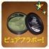 2014-01-25 12:04:42 by ジルとアサヤさん