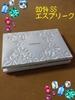 2014-03-26 17:33:26 by ジルとアサヤさん