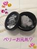 2014-04-03 21:19:55 by ジルとアサヤさん