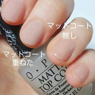 前へ, OPI マットトップコート by *mochico*さん