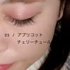 0CA302F3-E8D2-4E33-A… by vanilla☆さん