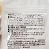 57A3D6F6-F69F-4F09-9… by りりまみーさん
