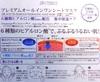 18-01-29-17-21-33-98… by きじむなさん