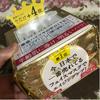 2017-05-04 22:47:53 by りゃぶ☆さん