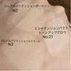 2017-05-27 17:18:34 by りゃぶ☆さん