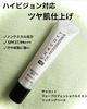 2020-05-25 18:11:06 by コギコギコギさん