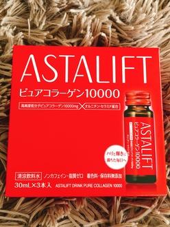 アスタリフト / アスタリフト ドリンク ピュアコラーゲン10000(by ☆:::☆しのこ☆:::☆さん)