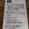 IMG_20201022_103956_480.jpg